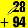 головоломки - Занимательная арифметика