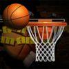 баскетбол - Тренировка