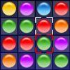 шарики - Разноцветные маленькие шарики