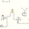 бродилки - Рисованный мир