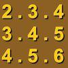 логические - Математическая загадка