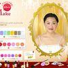 макияж - Макияж азиатки